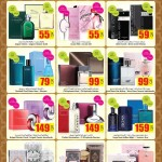 ansar-eid-15-06-915