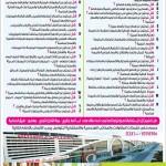 ansar-gallery-13-06-911
