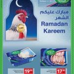 ffc-ramadan-01-06-2