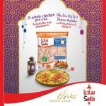 ffc-ramadan-01-06-4