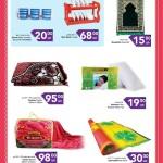 ffc-ramadan-01-06-913