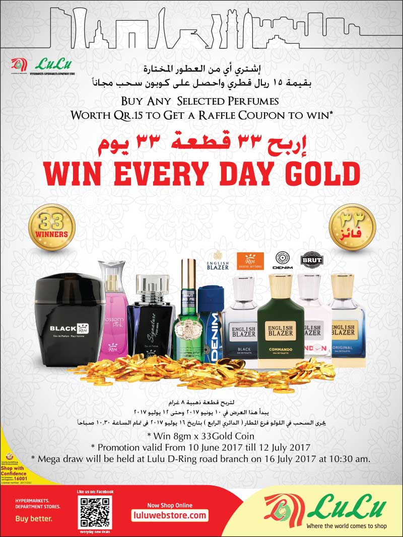 lulu-eid-14-06-924 | Qatar i Discounts