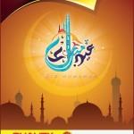 quality-eid-22-06-1