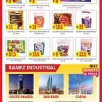 ramex-eid-18-06-3