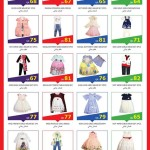 ramex-eid-18-06-912