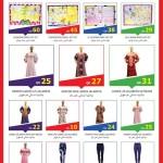 ramex-eid-18-06-913