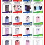 ramex-eid-18-06-918