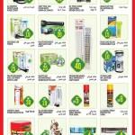 ramex-eid-18-06-924