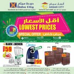 ansar-lowest-12-07-1