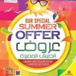 aswaq-summer-16-07-1