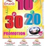 grandmall-29-07-1