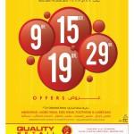 quality-11-07-1