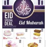 al-rawabi-eid-29-08-916