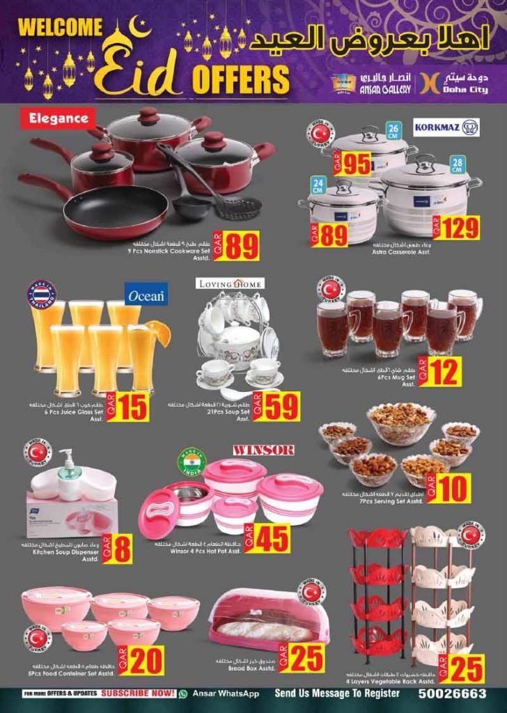 ansar-eid-17-08-4