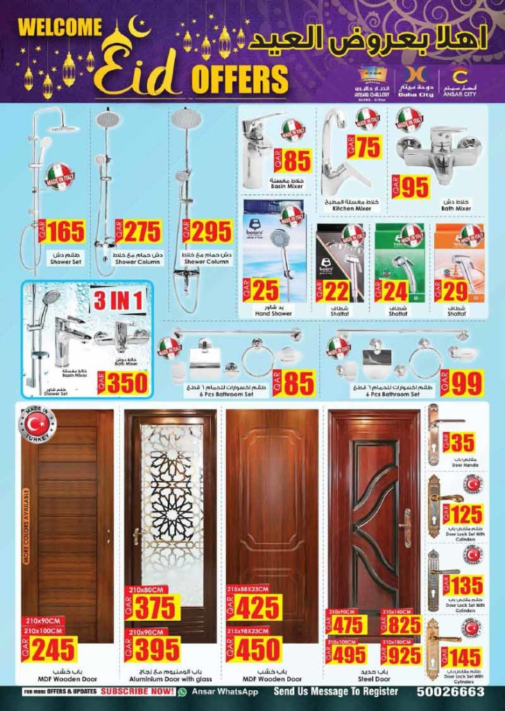 ansar-eid-17-08-919