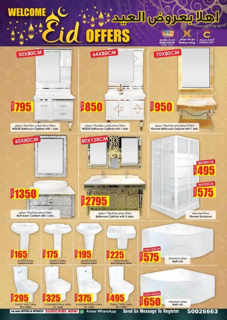 ansar-eid-17-08-920