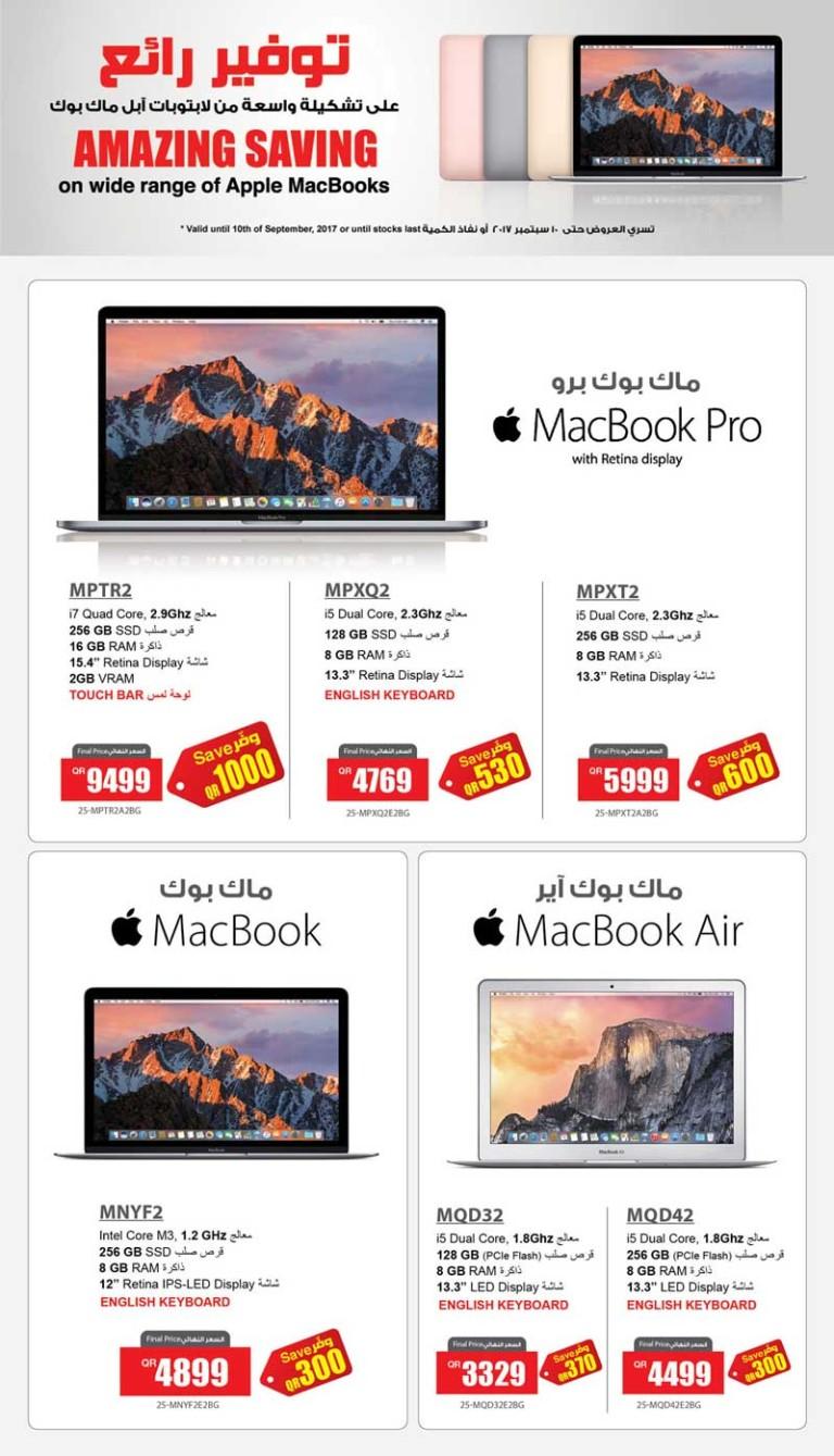 jarir-apple-31-08