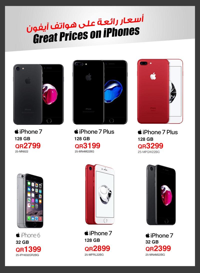 Jarir Iphone 10 08 1
