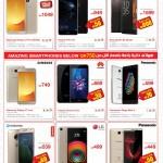 jarir-it-offers-28-08-2