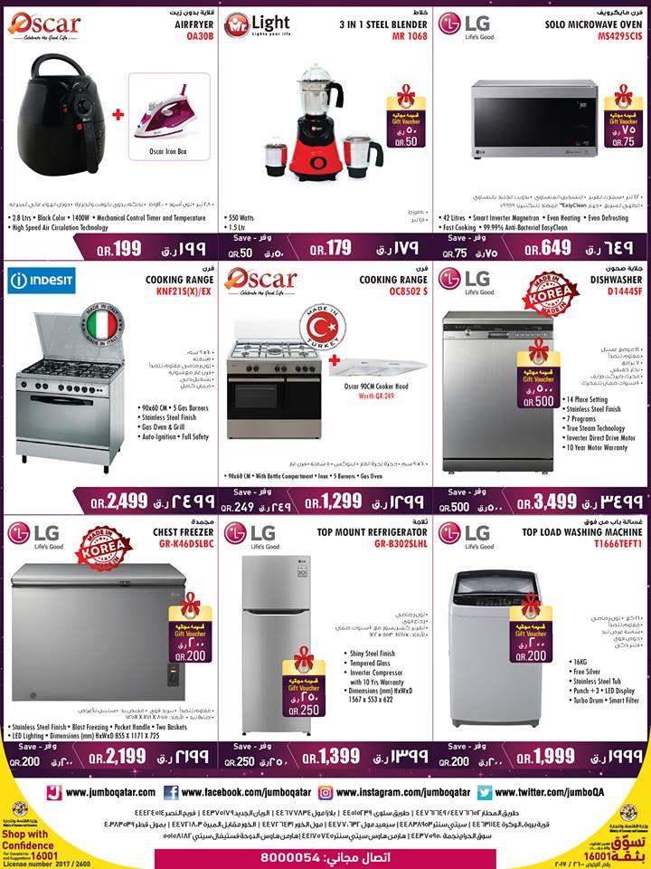 Jumbo eid 25 08 4 qatar i discounts - Jumbo mobel discount ...
