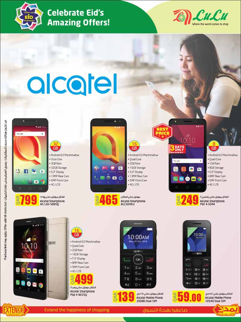 Mobile Diwali offers are aplenty on Flipkart and you can avail huge discounts and offers on mobile phones of all ranges. On premium phones like iPhone 7,Vivo V5 .