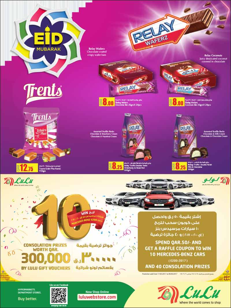 lulu-eid-offers-24-08-4 | Qatar i Discounts