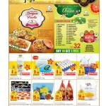 quality-eid-30-08-3