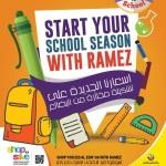 ramez-b2s-22-08-1
