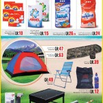 safari-eid-22-08-9