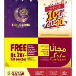 saudia-eid-25-08-1