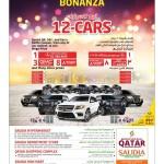 saudia-eid-25-08-928