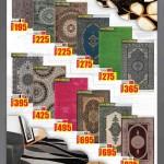 ansar-best-buy-30-09-14