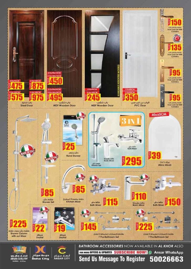ansar-best-buy-30-09-17