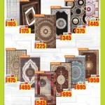 ansar-gallery-14-09-13