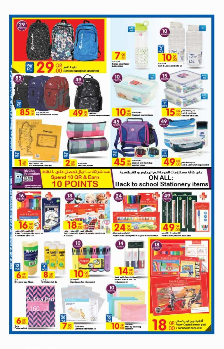 carrefour-b2s-10-09-2