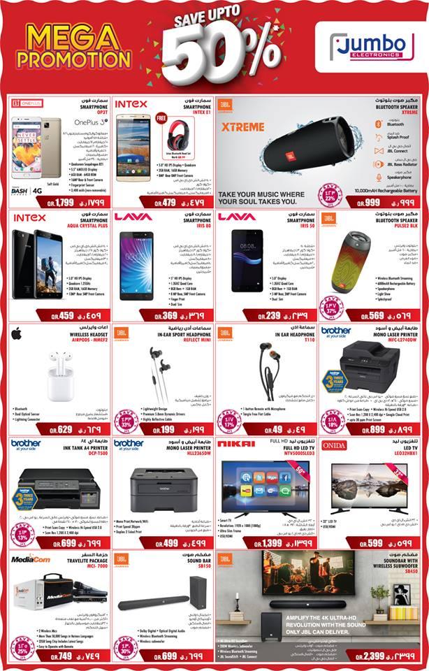 Jumbo mega 29 09 5 qatar i discounts - Jumbo mobel discount ...
