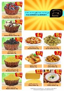 masskar-offers-24-09