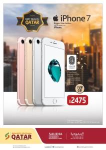 saudia-iphone-19-09