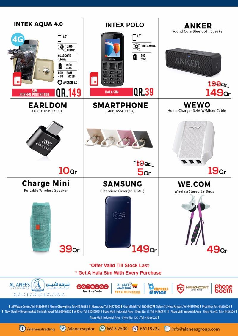 al-anees-16-10-1 | Qatar i Discounts