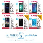 al-anees-big-sale-27-10-4