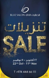 blue-salon-22-10