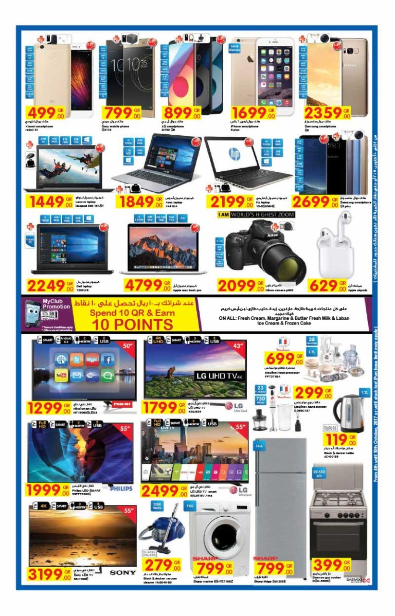 carrefour-03-10-5