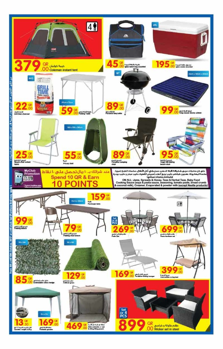 carrefour-03-10-6