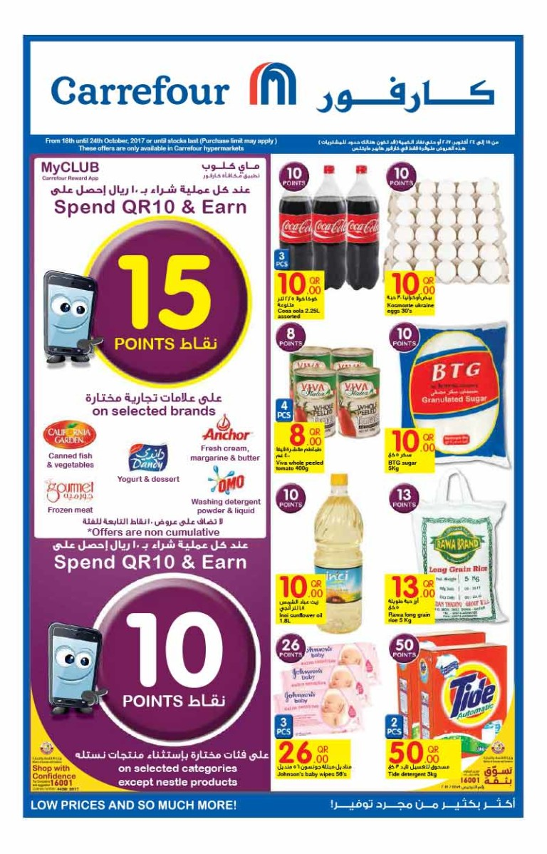 carrefour-18-10-1