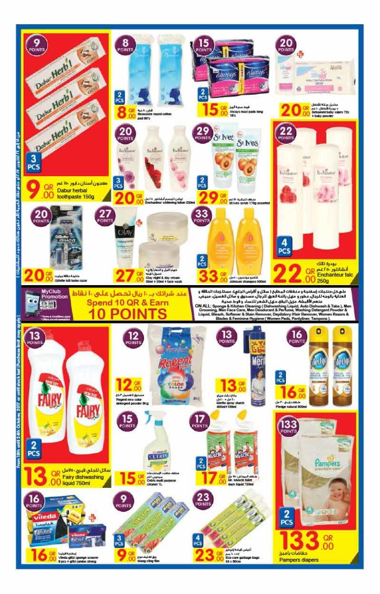 carrefour-18-10-4