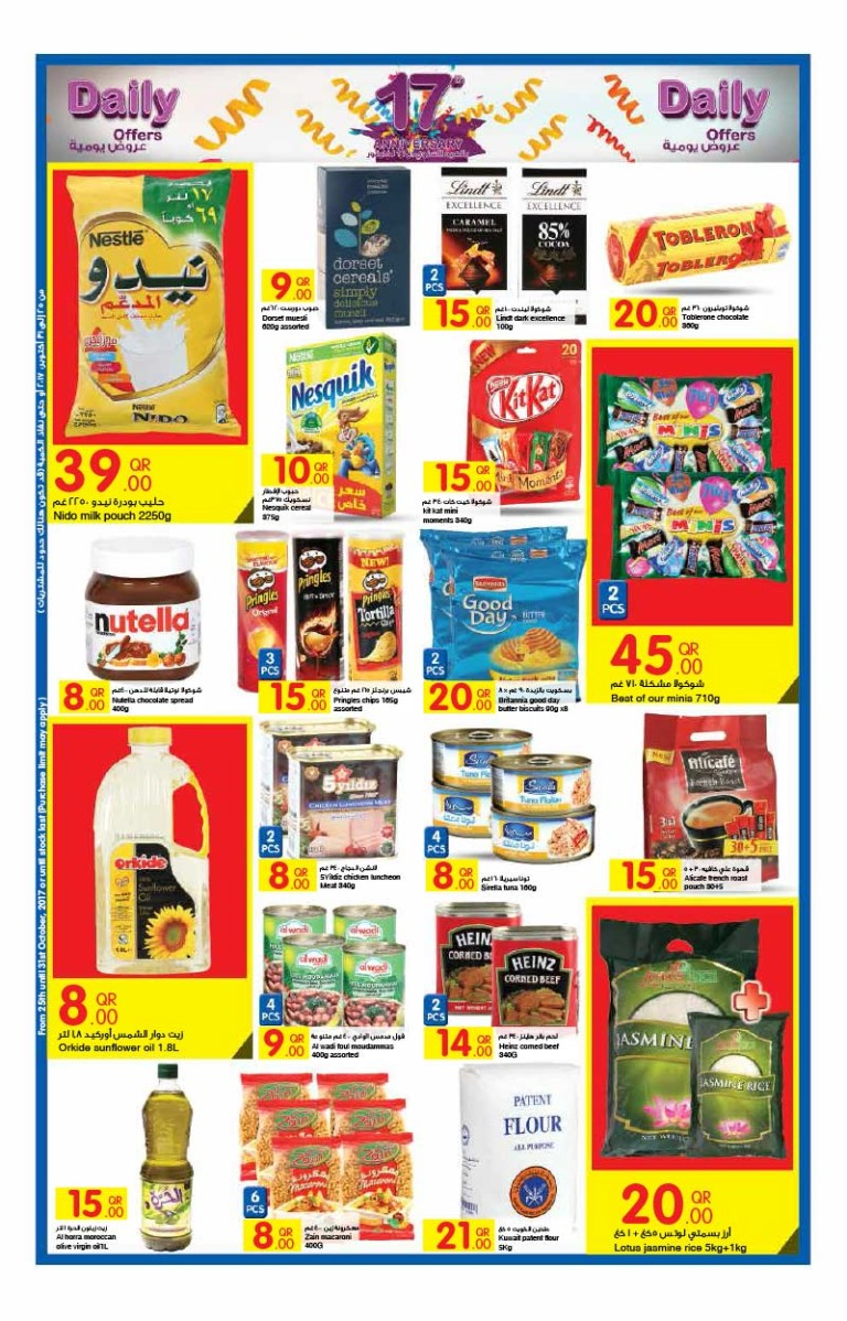carrefour-25-10-6