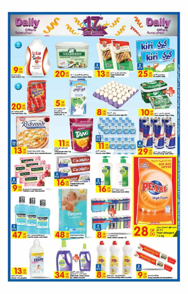 carrefour-25-10-7