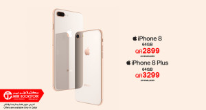jarir-iphone8-24-10