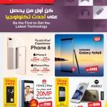 jarir-offers-01-10-1