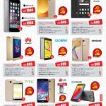 jarir-offers-01-10-2